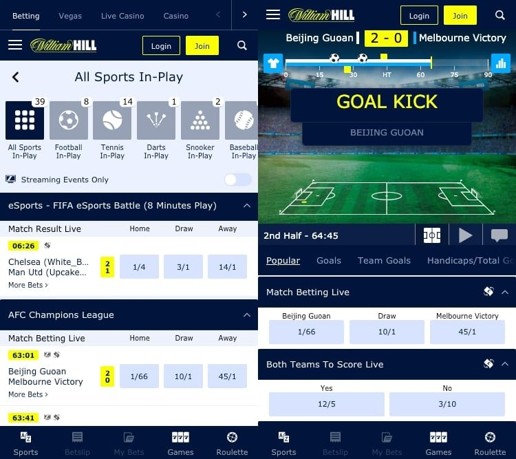william-hill-screenshot-app